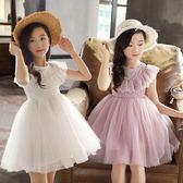 女童連身裙夏裝新款中大童洋氣公主裙女孩禮服裙女寶背心裙子歐歐流行館