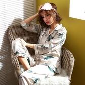 睡衣女春秋長袖薄款性感韓版開衫夏季冰絲女士家居服絲綢套裝大碼