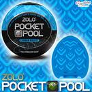 【CORNER POCKET 貝殼】美國ZOLO 科技自愛套 POCKET POOL