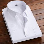 長版襯衫秋季白襯衫男士寬鬆正韓純色打底衫休閒短袖襯衣【全館免運】