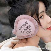 耳罩 冬天耳套加厚保暖仿皮毛一體男女耳罩冬季耳捂后戴式耳暖 nm13810【Pink中大尺碼】