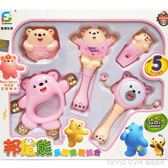 新生嬰兒玩具套裝幼兒手搖鈴3-6-12個月早教男寶寶撥浪鼓女孩0歲1  LannaS