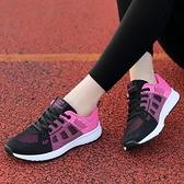春秋新款黑色運動鞋女韓版百搭透氣輕便學生健身房休閑跑步旅游鞋快速出貨