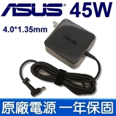 華碩 ASUS 45W 原廠 變壓器 充電線 電源線 X200LA X201E X202 X202E F201E