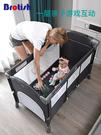 嬰兒床 拼接大床 可移動bb多功能便攜式...