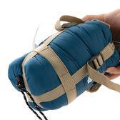 PUSH! 登山戶外用品 一手抓超輕四季空調被睡袋信封睡袋P23