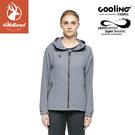 【Wildland 荒野 女 可溶紗環保吸排透氣外套《灰紫》】0A81905/防曬夾克/防潑水薄外套/運動外套