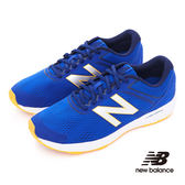 New Balance 520緩震跑鞋 男 M520LB32E 藍