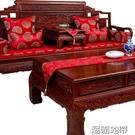 竹月閣紅木沙發墊坐墊中式布藝沙發坐墊實木沙發墊加厚
