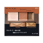 KATE凱婷 3D棕影立體眼影盒N BR-5【康是美】
