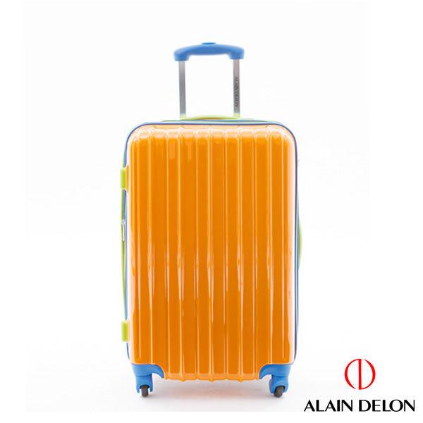 法國 ALAIN DELON 亞蘭德倫 20吋 時尚摩登撞色 登機箱 旅行箱(活力橘)