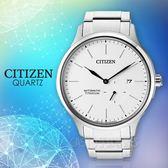 CITIZEN 手錶專賣店 NJ0090-81A 機械指針男錶 鈦金屬錶帶 白色錶面 日常生活防水 藍寶石玻璃鏡面