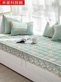 飄窗墊 飄窗墊窗臺墊四季通用臥室陽臺墊子網紅榻榻米毯北歐海綿坐墊定做 米家