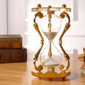 北歐式金屬時間沙漏計時器30分鐘家居飾品創意擺件結婚禮物辦公桌 七夕節禮物八八折下殺
