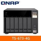 【綠蔭-免運】QNAP TS-673-4...