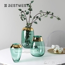 輕奢玻璃花瓶透明擺件現代簡約客廳裝飾品北歐餐桌鮮花插花瓶創意 名購居家 NMS