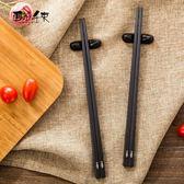 【中秋大降價】西子千束不發霉合金筷子套裝家庭不銹非實木防滑筷子家用筷10雙裝