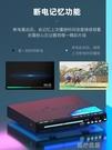 SAST/先科SA-266dvd播放機cd高清evd一體放碟片光盤讀碟vcd影碟機 【新年快樂】