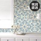 「免運」浴室防水貼紙【DIY壁貼】diy...