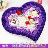 七夕節禮物七夕情人節禮物送女友浪漫生日女生朋友閨蜜玫瑰香皂花束禮盒 愛麗絲精品igo