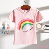 寶寶上衣2019春秋夏圓領粉色彩虹貼布女童打底衫小女孩長短袖T恤