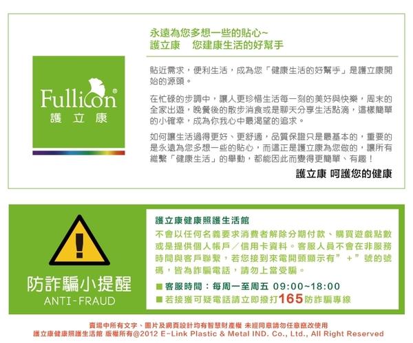 護立康 桌上型7日彩虹藥盒 Fullicon (大) 大樹