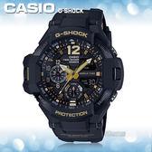 CASIO 卡西歐 手錶專賣店 G-SHOCK GA-1100GB-1A DR 男錶 橡膠錶帶  抗衝擊 數位羅盤 LED 溫度 世界時間