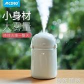 萌寵usb加濕器迷你家用辦公室桌面靜音臥室空氣補水噴霧