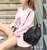 雙肩包女新款韓版小背包潮女士時尚百搭休閒軟皮迷你包包胸包  蓓娜衣都