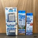 SUISAKU 水作【水作薄型氣動側濾板-追加用】水妖精 水中過濾器 連接空氣幫浦用 魚事職人