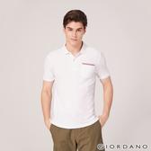GIORDANO 男裝素色織帶口袋POLO衫-01 標誌白