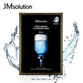 韓國 JM solution 水光急救保濕面膜 (10片入/盒裝) 面膜 水光面膜 保濕面膜