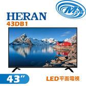 《麥士音響》 HERAN禾聯 43吋 LED電視 43DB1