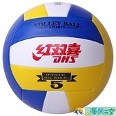 排球中考學生考試專用充氣軟式男女比賽兒童初中生訓練排球【海闊天空】