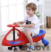 兒童扭扭車1-3歲寶寶車子溜溜車靜音輪萬向輪搖擺嬰幼玩具妞妞車  enjoy精品