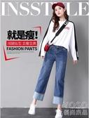 牛仔直筒褲-九分闊腿牛仔褲女年春裝新款高腰寬鬆顯瘦翻 花樣年華