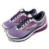 BROOKS 慢跑鞋 Ghost 10 魔鬼系列 十代 紫 白 DNA動態避震科技 運動鞋 女鞋【PUMP306】 1202461B113