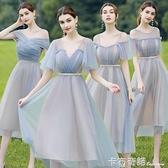 伊莎貝爾伴娘禮服女仙氣質新長款簡約顯瘦姐妹裙姐妹團禮服夏