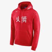 Nike NBA City Edition 男裝 上衣 長袖 連帽 火箭隊 刷毛 紅 【運動世界】 920724-657