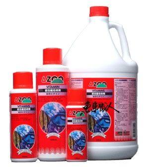 AZOO 愛族【綜合維他命劑 250 ml】幫助幼魚成長利器 魚事職人