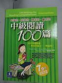 【書寶二手書T6/語言學習_ZDA】中級閱讀100篇_培生集團