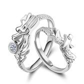 戒指 925純銀 鑲鑽(單件)-龍鳳造型生日情人節禮物男女飾品2款73dx54【時尚巴黎】