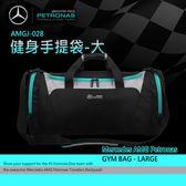 Amgj-028 賓士 AMG 賽車 正版 休閒 健身 手提袋 大 Mercedes Benz Petronas GYM BAG LARGE 時尚 送禮 限量 情人