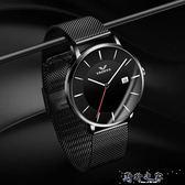 概念韓版潮時尚手錶男士防水石英錶學生男錶非機械錶 全館免運