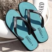 路拉迪男士人字拖夏季防滑戶外涼拖夾腳拖鞋男休閒橡膠沙灘鞋潮流   歌莉婭