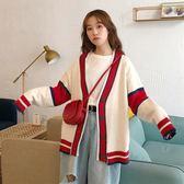 針織外套 寬松毛衣女秋裝撞色V領針織開衫學生長袖外套上衣潮「爆米花」