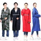 成人男女長款雨衣時尚加肥加大徒步連體雨衣環衛作訓大碼釣魚雨衣 qf6651【小美日記】
