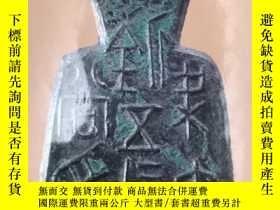 二手書博民逛書店A罕見HISTORY OF CHINESE CURRENCY 《
