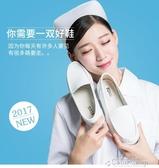 護士鞋氣墊護士鞋白色女冬季新款韓版醫院平底舒適坡跟防滑防臭軟底  color shop