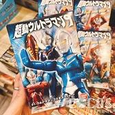 正版 BANDAI 盒玩 超動 超人力霸王 第9彈 SET 單款販售 A款-01 COCOS TU003